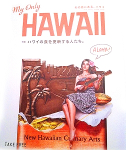 "We're featured in the ""New Hawaiian Culinary Arts"" section!"